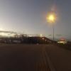Mägenwil, Industriquartier