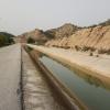 Wasserkanal