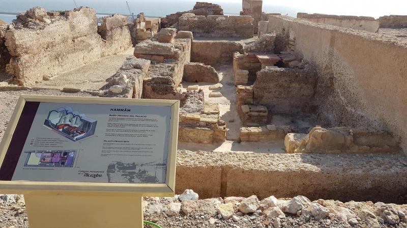 Badezimmer in der Alcazaba