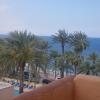 Playa Dulce Hotel