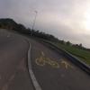 Rad und Fussgänger