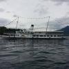 Dampfschiff Stadt Luzern