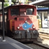 Rangierlok im Bahnhof Locarno